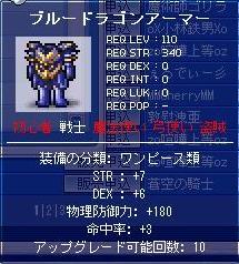 r_1_7_a.jpg