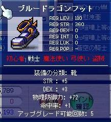 r_1_7_b.jpg