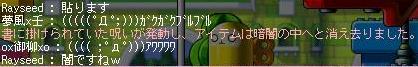 r_2_12_b.jpg