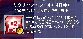 r_2_18_b.jpg