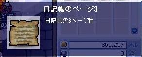 r_2_24_c.jpg