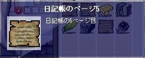 r_2_24_e.jpg