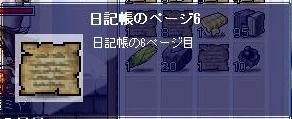 r_2_24_f.jpg