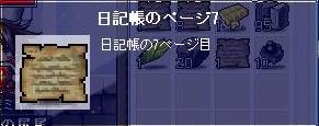 r_2_24_g.jpg