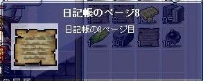r_2_24_h.jpg