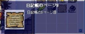 r_2_24_i.jpg