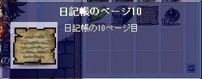 r_2_24_j.jpg