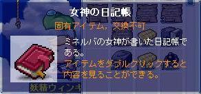 r_2_24_m.jpg