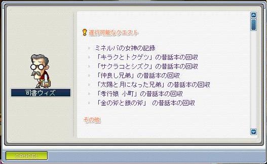 r_2_24_o.jpg