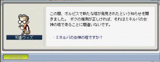 r_2_24_p.jpg
