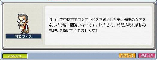 r_2_24_q.jpg