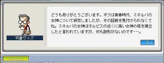 r_2_24_r.jpg