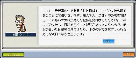 r_2_24_s.jpg