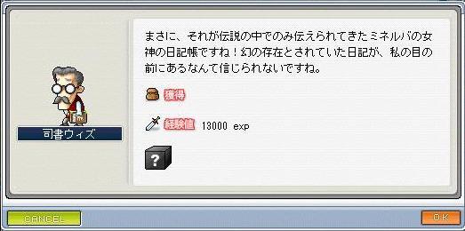 r_2_24_t.jpg