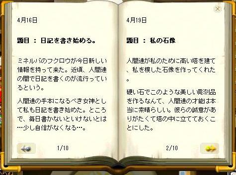 r_2_24_u.jpg