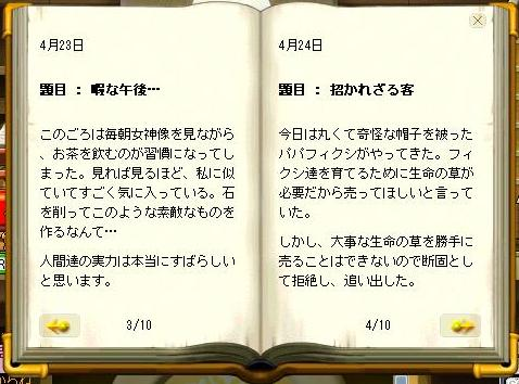 r_2_24_v.jpg