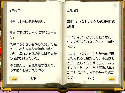 r_2_24_w.jpg