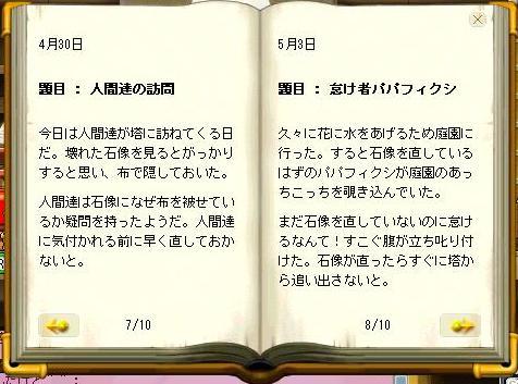 r_2_24_x.jpg