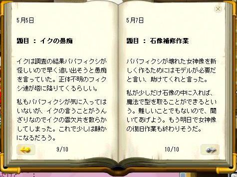r_2_24_y.jpg