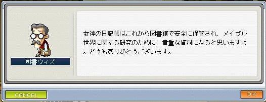 r_2_24_z.jpg