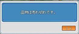 r_9_20_b.jpg