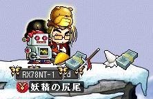 r_9_21_a.jpg