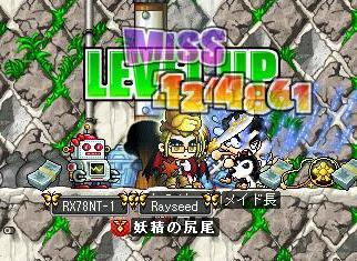 r_9_26_a.jpg