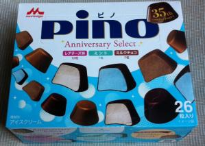 pino anniversaryselect box
