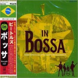 bossa ビートルズ・イン・ボッサ