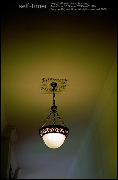 lampb.jpg