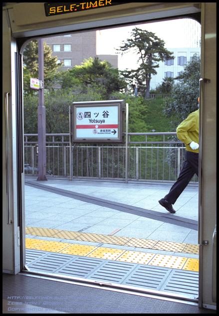styotsuyakai07.jpg