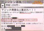 20070108_01