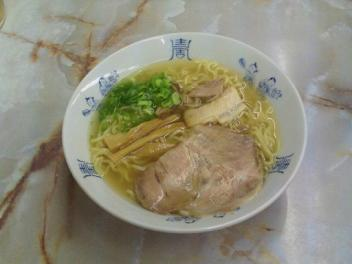 中華そば500円