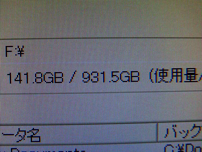 P1060788.jpg