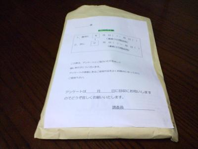 s-D19775602.jpg