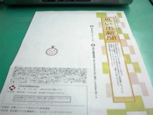 s-DSC00120.jpg