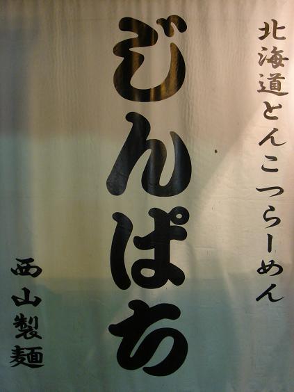20070529211637.jpg