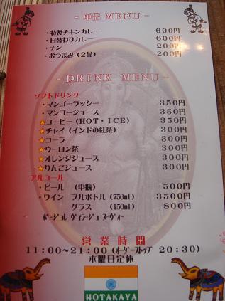 DSC08337.jpg