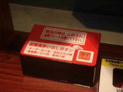 DSC09645.jpg