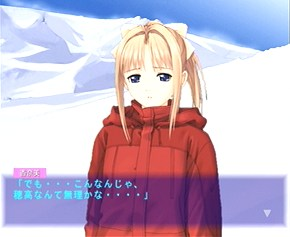 After… ~忘れえぬ絆~