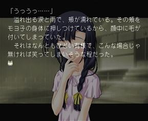 水夏 ~SUIKA~