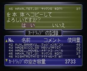 本格プロ麻雀 徹萬スペシャル
