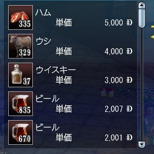 leon0275.jpg