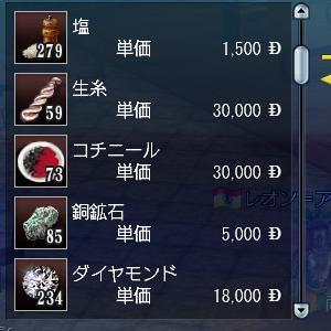 leon0276.jpg