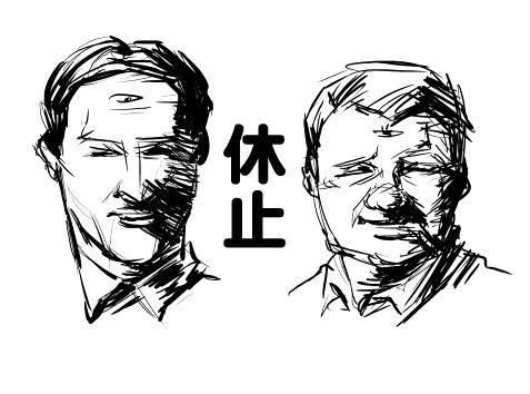 kyusimen.png