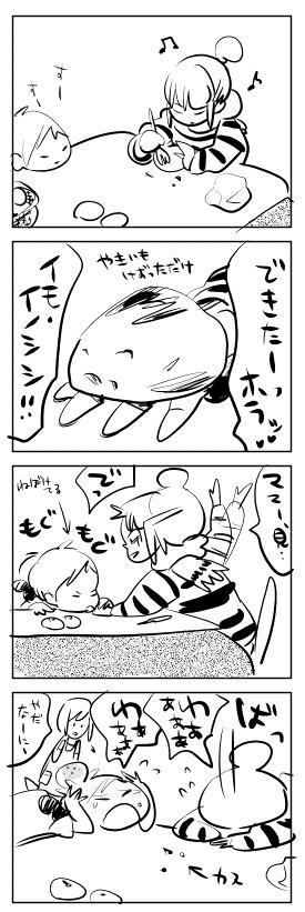 rn-yakiimo.png