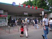 動物園へGO!