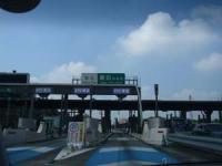 東名にのります