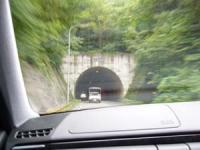 このトンネルを抜けたら・・・