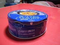 ボロボロの缶